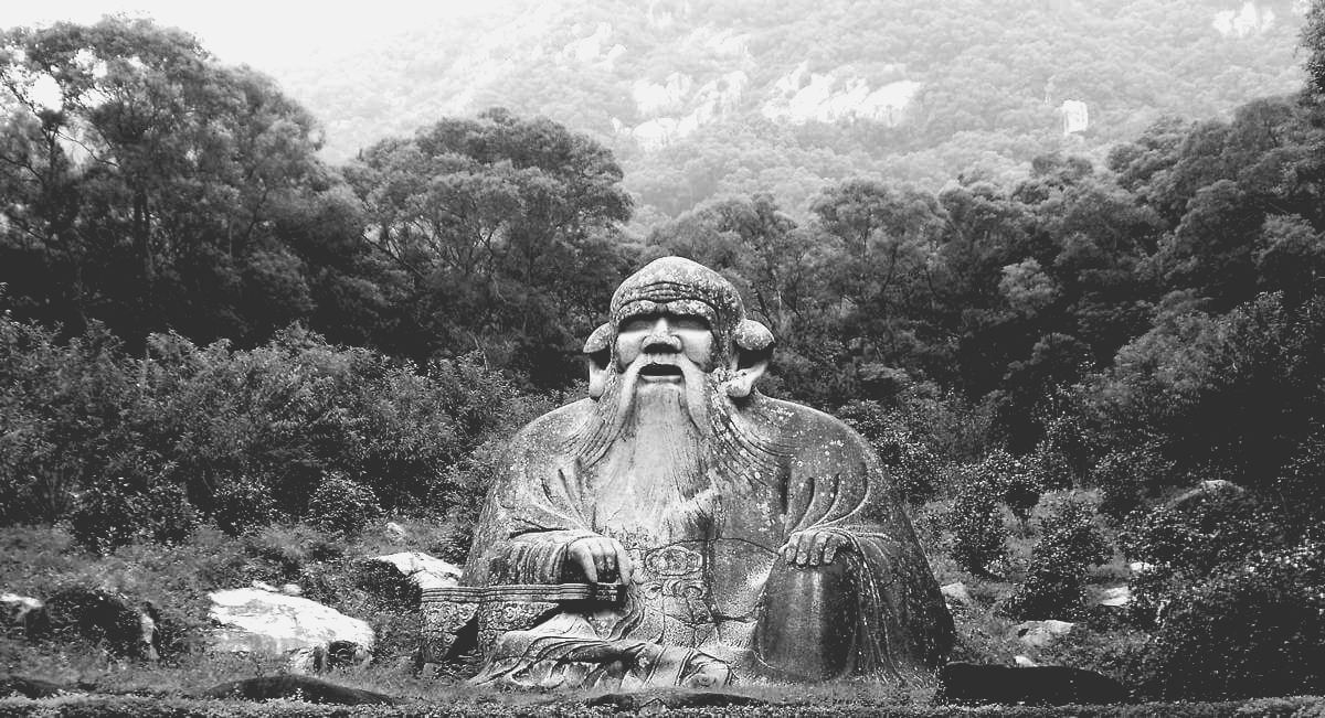 Title: 老子像 (Lao Tzu statue) | Author: 氤氲小调 | Source: | License: CC BY-SA 3.0